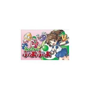 【送料無料】【中古】GBA ゲームボーイアドバンス みんなでぷよぷよ|kaitoriheroes