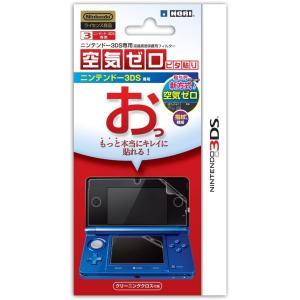 【送料無料】【新品】3DS New ニンテンドー3DS LL用 液晶保護フィルター 保護シール 液晶上下用 kaitoriheroes