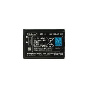 【送料無料】【新品】Wii U ニンテンドーWii U PROコントローラー [WUP-005]/3DS 専用 バッテリーパック(CTR-003) 任天堂|kaitoriheroes