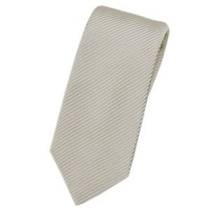 【わけあり】ブルガリ ネクタイ 19611 BVLGARI メンズ ジャガード デザイン ストライプ グレーベージュ 紙袋付き|kaitsukedoh