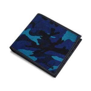 プラダ 財布 2MO513 メンズ 二つ折り 札入れ テッスート カモフラージュ ROYAL ナイロンロイヤルブルー カーフブラック アウトレット|kaitsukedoh|02