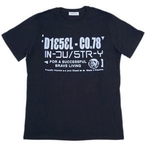 ディーゼル Tシャツ メンズ 半袖 丸首 プリント ブラック/ホワイト 28702|kaitsukedoh