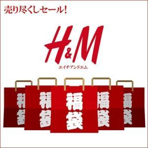 【送料無料 新品 本物 H&M 福袋】 レディース トップス ブラウス/ワンピース 2点 サ...