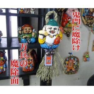 魔除けお飾り エビス 厄除け 壁掛け 七福神 恵比須|kaiun-manpei