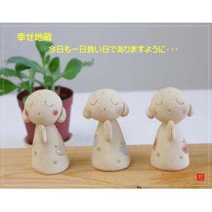 信楽焼 幸せ地蔵 ハート オブジェ 3体セット|kaiun-manpei