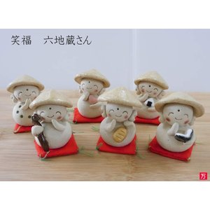 信楽焼 万兵 笑福六地蔵 セット|kaiun-manpei
