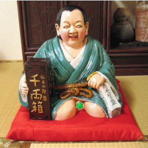 四郎大明神特大 陶器製 開店祝い|kaiun-manpei