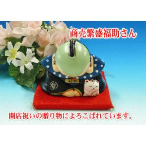 開店祝い おいでやす福助さん・小 陶器製 置物|kaiun-manpei