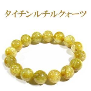 259,990円 → 88,800円 限定1点/NO.42 高品質 タイチンルチルクオーツ13mm|kaiunfusui