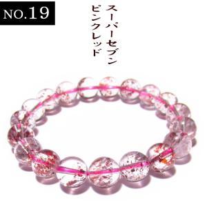 スーパーセブン パワーストーン ブレスレット 10mm 大玉 高品質 数珠 ブレスレット 腕輪 1点もの|kaiunfusui