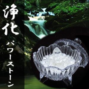 パワーストーン 浄化 セット 皿 さざれ石 器 ヒマラヤ モ...