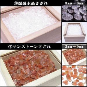 パワーストーン ヒマラヤ 中上質 水晶さざれ ...の詳細画像4