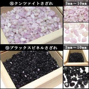 パワーストーン ヒマラヤ 中上質 水晶さざれ ...の詳細画像5