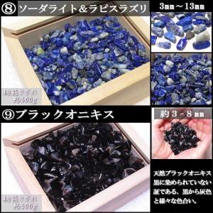 パワーストーン ブレスレット 浄化用 さざれ石...の詳細画像5