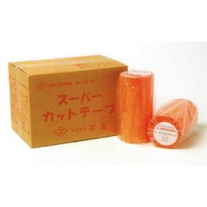 スーパー オレンジ カットテープ 500m巻/100-10/広島/1ケース 30巻入/45mm幅×500m巻|kaiwakuukan