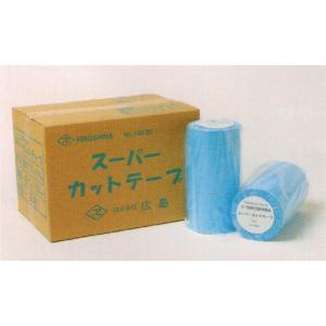 スーパー ブルー カットテープ 500m巻/100-30/広島/1ケース 30巻入/45mm幅×500m巻|kaiwakuukan