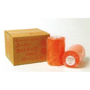 スーパー オレンジ カットテープ 1000m巻/100-60/広島/1ケース 20巻入/45mm幅×1000m巻|kaiwakuukan