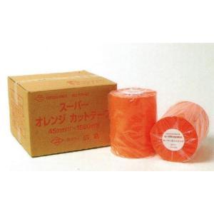 スーパー オレンジ カットテープ 1500m巻/100-80/広島/1ケース 20巻入/45mm幅×1500m巻|kaiwakuukan