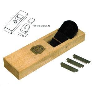 河怡替刃式鉋 45mm 長台/86-34/広島/1個入/巾:1寸9分 長さ:1尺3寸|kaiwakuukan