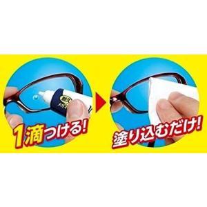 メガネのくもり止め濃密ジェル 耐久タイプ×2個セット(約200回分)  ソフト99 kaiwakuukan 03