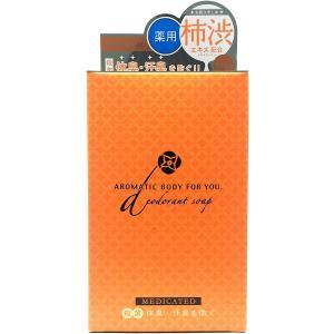 ペリカン石鹸 柿渋エキス配合 アロマティックボディソープ 100g kaiwakuukan