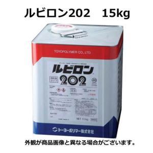 ルビロン202 15kg(約44平米分)/トーヨーポリマー/ウレタン樹脂系接着剤/人工芝、塩ビシート、コンポジションタイルに!|kaiwakuukan