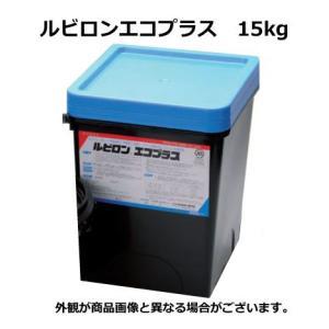 ルビロンエコプラス 15kg(約44平米分)/トーヨーポリマー/アクリル樹脂系エマルション形接着剤/塩ビタイル、塩ビシート、コンポジションタイルに!|kaiwakuukan