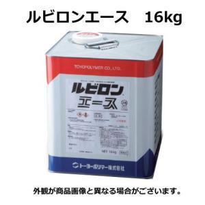 ルビロンエース 16kg(約46平米分)/トーヨーポリマー/ウレタン樹脂系接着剤/塩ビタイル、塩ビシート、ノンスリップシート等に!|kaiwakuukan