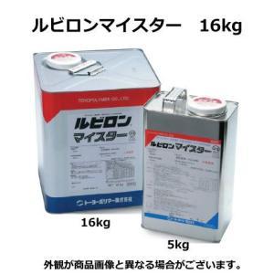 ルビロンマイスター 16kg(約46平米分)/トーヨーポリマー/ウレタン樹脂系接着剤[超低臭]塩ビタイル、塩ビシート等に!|kaiwakuukan
