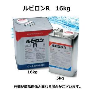 ルビロンR 16kg(約46平米分)/トーヨーポリマー/ウレタン樹脂系接着剤[ゴム床材用]ゴム系シート、軟質ゴムタイル、ゴムチップに!|kaiwakuukan