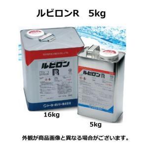 ルビロンR 5kg(約16平米分)/トーヨーポリマー/ウレタン樹脂系接着剤[ゴム床材用]ゴム系シート、軟質ゴムタイル、ゴムチップに!|kaiwakuukan