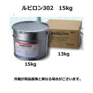 ルビロン302 15kg/トーヨーポリマー/一液ウレタン樹脂系接着剤/OAフロア支柱固定用接着剤|kaiwakuukan