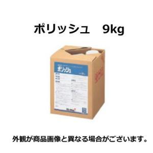 ポリッシュ 9kg(3回塗りで約400平米分)/Pタイル(ピータイル)などのビニル床タイル、ビニル床シート用樹脂ワックス|kaiwakuukan