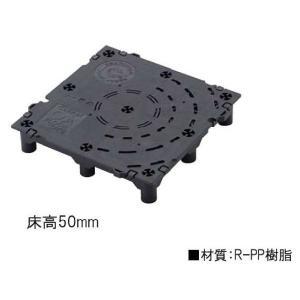 フクビOAフロアーT-50R/置敷樹脂系OAフロア/250mm×250mm×高さH50mm/フリーアクセスフロア|kaiwakuukan|02