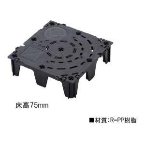 フクビOAフロアーT-75PP/置敷樹脂系OAフロア/250mm×250mm×高さH75mm/フリーアクセスフロア|kaiwakuukan|02