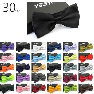 蝶ネクタイ メンズ レディース 全30色  ■商品説明 カジュアルファッションにもつかえる蝶ネクタイ...