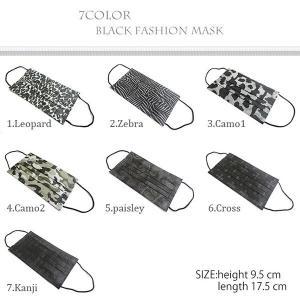 マスク 黒 5枚 メンズ レディース 黒マスク ファッション...