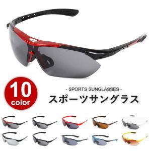 スポーツサングラス メンズ UVカット 軽量 サングラス ゴルフ 偏光
