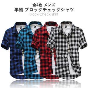 半袖 ブロックチェックシャツ メンズ 全4色 ギンガム トップス バッファロー チェック アメカジ ...
