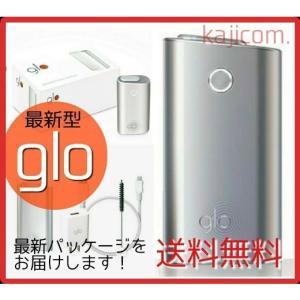【1月購入 登録可】グロー 新型 glo 本体 【送料無料】 スターターキット 国内正規品 新品 未登録 電子タバコ