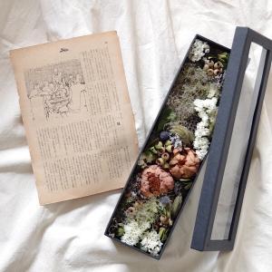 ボックス アレンジメント ボックスフラワー ギフト 花 プレゼント 誕生日 結婚祝い 開業祝い 開店祝い  内祝 新築祝い インテリア ドライフラワー|kajioso