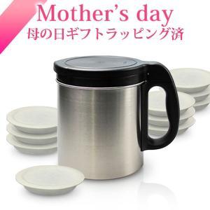 ダスキン 天ぷら油ろ過器油っくりん ナイス 母の日ギフト 活性炭フィルター合計10個付 母の日ギフト...