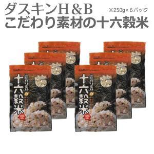 ダスキン H&B こだわり素材の十六穀米 6パック1500g|kajitano