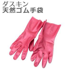ダスキン 天然 ゴム手袋 (Mサイズ)  ダスキン 手袋 キッチン用 お風呂用 洗面所用 トイレ用 ゴム手袋|kajitano