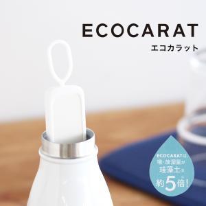 マーナ エコカラット ボトル乾燥スティック 水筒ドライ 乾燥 水切り 乾燥剤 スティック おしゃれ ボトル MARNA ホワイト|kajitano