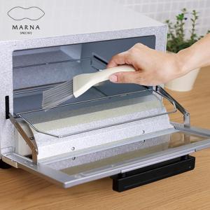 マーナ トースターブラシ ブラシとヘラのセット 隙間 掃除 キッチン パンくず オーブントースター ...