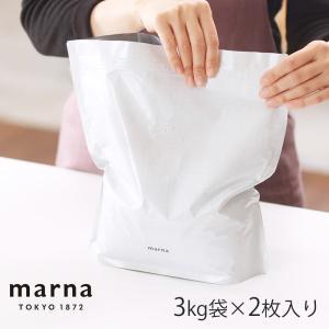 マーナ 米びつ ライスストッカー お米 保存 密閉 真空 収納 marna 極 お米保存袋 3kg × 2袋入り|kajitano