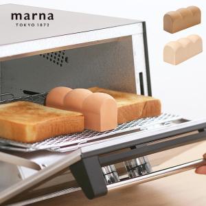 マーナ トーストスチーマー パン型 セラミック 陶器 人気 おしゃれ トースト トースター スチーム パン キッチン スチーマー marna k712 k713w|kajitano