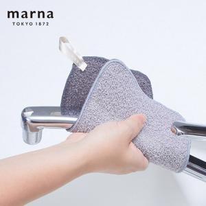 マーナ ニュースリム水垢とりダスター MARNA 水垢落とし 大掃除 お風呂 掃除 ブラシ|kajitano
