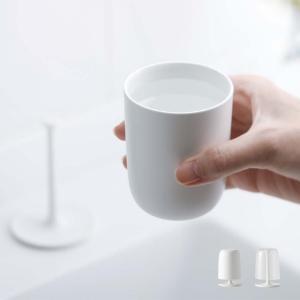 マーナ コップスタンドセット 歯みがき コップ うがい スタンド付き シンプル 洗面シリーズ おしゃれ きれいに暮らす お風呂 コップ|kajitano